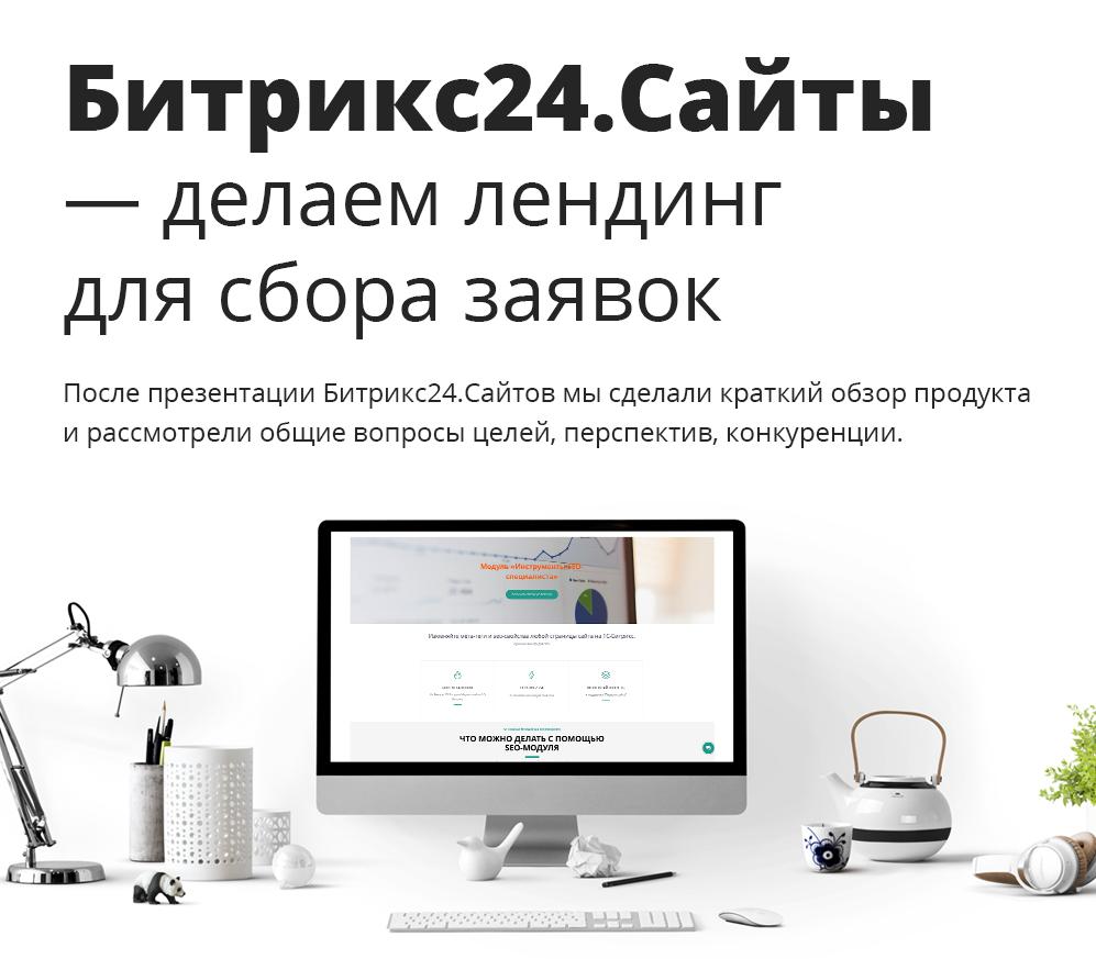 Ищу компанию по созданию сайтов сделать сайт с интернет магазином бесплатно